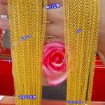 สร้อยคอทอง 96.5% น้ำหนัก 1.9 กรัม/ครึ่งสลึง