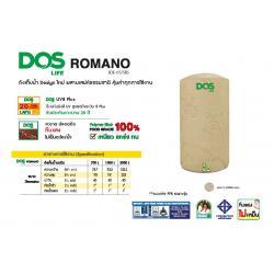 ถังเก็บน้ำบนดิน DOS รุ่น ROMANO (DE-05/SB)