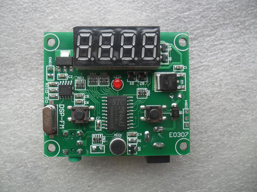 เครื่องส่ง FM ขนาดเล็กความถี่ 65-125MHz
