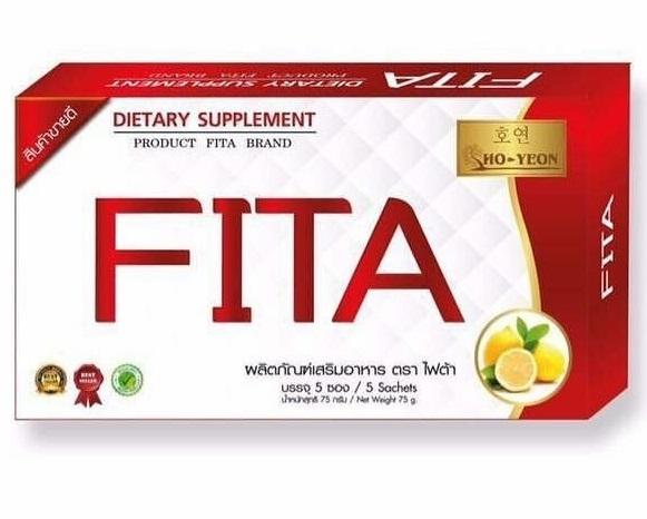 ไฟต้า โฮยอน ดีท็อกซ์ (FITA Ho-Yeon detox) 4 กล่อง ส่งฟรี EMS