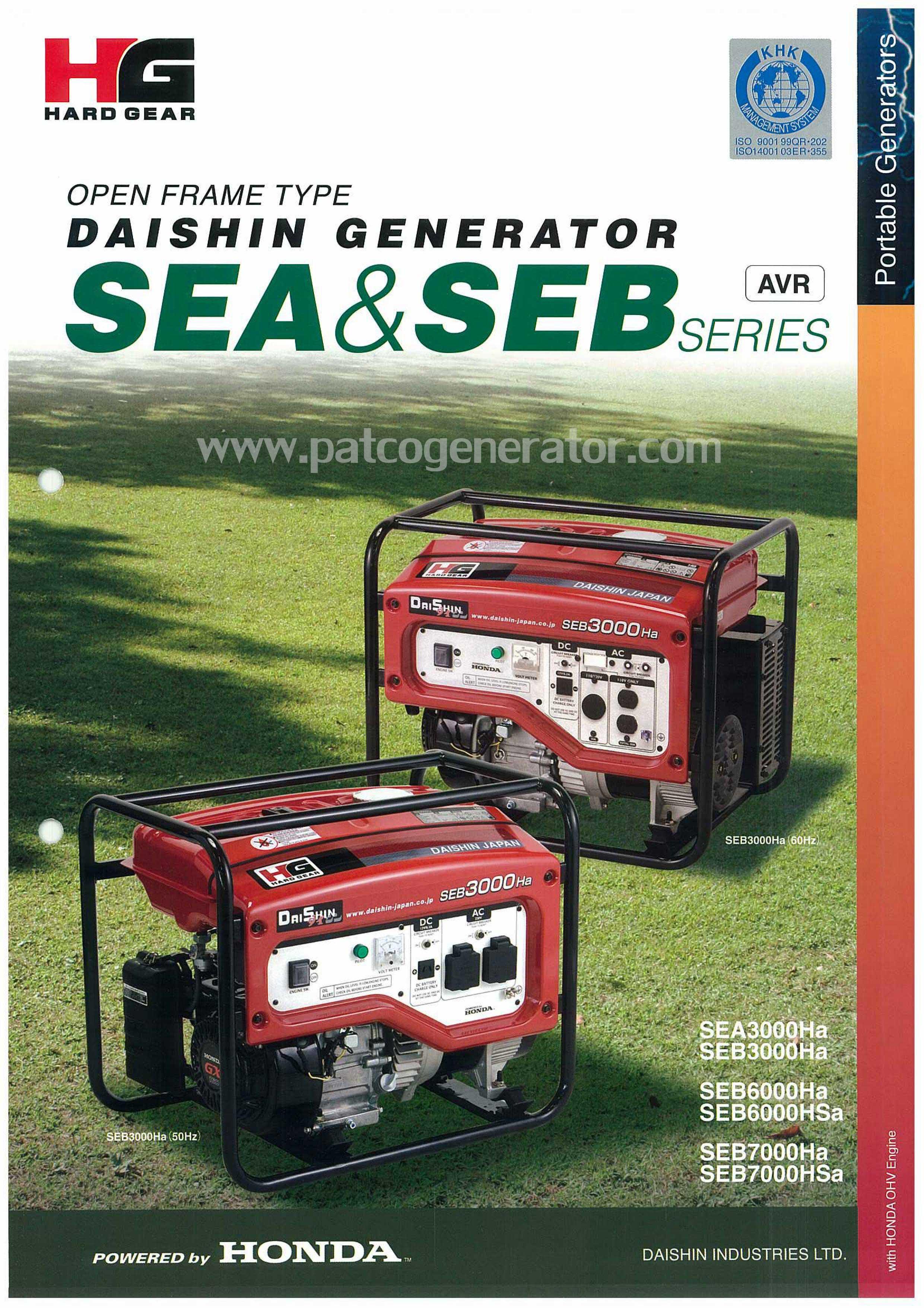 """เครื่องกำเนิดไฟฟ้าเครื่องยนต์เบนซิน """"DAISHIN-JAPAN""""ขนาด 2.2 KVA #SEB3000Ha (Gasoline Generator 2.5 KVA)"""