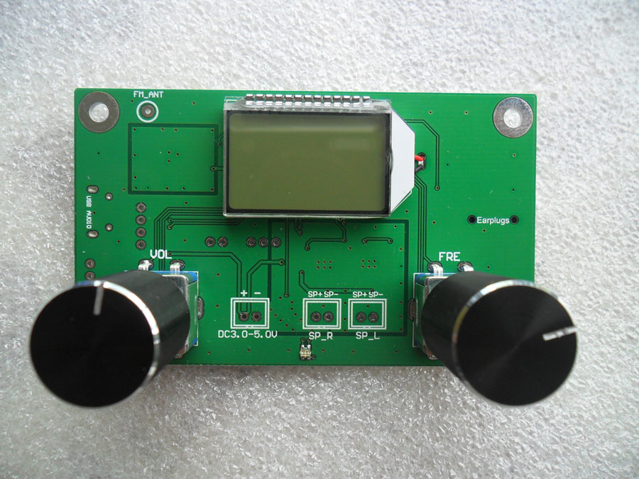 ชุดภาครับ FM 76-108 MHz มีขยายเสียง 3+3 วัตต์ ในตัว