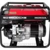 """เครื่องกำเนิดไฟฟ้าเครื่องยนต์เบนซิน """"HONDA"""" #EG6500CXS ขนาด 5.0 KW. (Gasoline Generator Honda 5kw.)"""