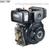 """เครื่องยนต์ดีเซลอเนกประสงค์ """"KIPOR"""" #KM178FE ขนาด 6.7 HP กุญแจสตาร์ท (Diesel Engine for Multi purpose """"KIPOR"""" 6.7 HP Electric Start)"""