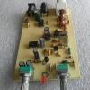 ชุดคิทเครื่องรับวิทยุสมัครเล่น 21 MHz ระบบ CW (รหัสมอร์ส)