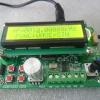 UBD1002S Signal Generator แหล่งกำเนิดสัญญาณ และวัดความถี่
