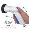"""ฝักบัวรดน้ำ 5 แบบ ใน 1 หัว """"TAKAGI"""" #GNX112N (SHOWER 5 IN 1 )"""