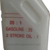 ถังผสมน้ำมันสีขาวออโต้ลูปกับน้ำมันเบนซิน สำหรับเครื่องยนต์เบนซิน 2 จังหวะ ขนาด 1 ลิตร (Mix Bottle 1 Liter)