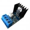 ชุดควบคุมพัดลมระบายความร้อน 12V
