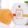 สบู่น้ำผึ้งมานูก้า NZ MANUKA HONEY REPLENISHING HERBAL SOAP