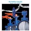 BUTTERFLY VALVES G-10DJU/E 2''