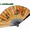 พัดจีนไม้พับของสตรีลายดอกโบตั๋น