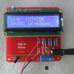 ชุดคิท Transistor Tester ตัวต้านทาน ขดลวดและอื่น ๆ