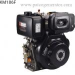 """เครื่องยนต์ดีเซลอเนกประสงค์ """"KIPOR"""" #KM186FE ขนาด 10 HP กุญแจสตาร์ท (MULTI PURPOSE DIESEL ENGINE """"KIPOR""""#KM186FE 10 HP ELECTRIC START)"""
