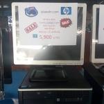 สินค้ามือสอง คอมชุด HP compaq elite8200
