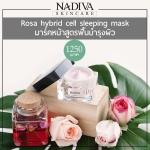 NaDivaSkincare Rosa Hybrid Cell Sleeping Mask