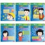 วีซีดีชุดวิชาคณิตศาสตร์ ม.1-ม.2-ม.3 (6 แผ่น) ส่งฟรี