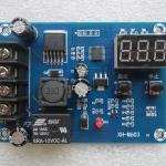 โมดูลควบคุมการชาร์จแบตเตอรี่ 12-24V