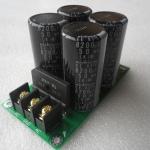 วงจร Rectifier ไฟบวก ลบ กราด์ C8200uF/50V X 4 สำหรับวงจรขยายเสียง