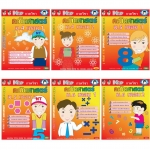วีซีดีชุดวิชาคณิตศาสตร์ ม.4-ม.5-ม.6 (6 แผ่น) ส่งฟรี