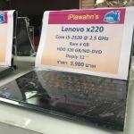 Lenovo X220 Core i5