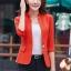 เสื้อสูทแฟชั่น เสื้อสูทสำหรับผู้หญิง พร้อมส่ง สีส้ม คอวี แต่งเว้าช่วงคอเสื้อ ผ้าคอตตอน 100 % เนื้อดี คุณภาพงานพรีเมี่ยม งานตัดเย็บเนี๊ยบ thumbnail 9