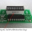โมดูล AD8307 วัดความเข้มสนามแม่เหล็กไฟฟ้าและ LED แสดงผล thumbnail 4