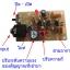 ชุดคิทเครื่องส่ง FM - ไมค์ลอยขนาดเล็ก thumbnail 2