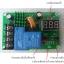 โมดูลควบคุมการชาร์จแบตเตอรี่ 6-60V thumbnail 7