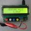 เครื่องวัด LC รุ่น LC100A + สาย USB วัด LC ค่าต่ำได้ thumbnail 1