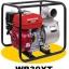 """ปั๊มน้ำติดเครื่องยนต์เบนซินฮอนด้า """"HONDA"""" #WB30XT3 ท่อ 3"""" (Gasoline water pump """"HONDA"""" #WB30XT3 PIPE 3"""") thumbnail 1"""