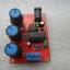 ชุดคิท XR2206 Function Generator วงจรกำเนิดความถี่พร้อมกล่องอะคริลิค thumbnail 1