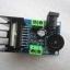วงจรขยายเสียงขนาดเล็ก 15+15วัตต์ IC TDA7297 thumbnail 4
