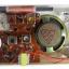 ชุดคิทเครื่องรับวิทยุ AM 7 ทรานซิสเตอร์ DS05-7B thumbnail 11