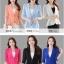 เสื้อสูทแฟชั่น เสื้อสูทสำหรับผู้หญิง พร้อมส่ง สีส้ม ผ้าคอตตอน 100 % เนื้อดี thumbnail 5
