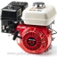 """เครื่องยนต์เบนซินอเนกประสงค์ """"HONDA""""#GX160T2 QTN ขนาด 5.5 HP (Gasoline Engine for Multi purpose """"Honda"""" #GX160T2 QTN 5.5 HP) thumbnail 1"""