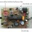 ชุดคิทวิทยุ รับ - ส่ง 1 ช่องความถี่ เพื่อการทดลอง thumbnail 4