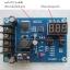 โมดูลควบคุมการชาร์จแบตเตอรี่ 12-24V thumbnail 3