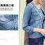 แจ็คเก็ตยีนส์ พร้อมส่ง สีฟ้า ยีนส์ซีด ฟอกสีสวย แขนสี่ส่วน คอจีน แต่งมุดตรงคอเสื้อเก๋ thumbnail 4