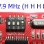 บอร์ดเครื่องส่งวิทยุ FM ใช้ไอซีเบอร์ ฺBH1417F ปรับได้ 14 ช่องความถี่ thumbnail 5