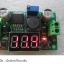 วงจรแปลงไฟลงขนาด 3A ไฟเข้า 4-40V ไฟออก 1.25V-37 V thumbnail 8