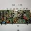 ชุดคิทวิทยุรับส่ง 29.6 MHz 1 ช่อง thumbnail 4