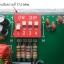 ชุดเครื่องส่งวิทยุ FM 76-89 MHz สำหรับเชื่อมโยงสัญญาณ แบบบัดกรีแล้ว พร้อมเสาสไลต์ thumbnail 3