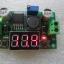 วงจรแปลงไฟลงขนาด 3A ไฟเข้า 4-40V ไฟออก 1.25V-37 V thumbnail 6