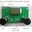 ชุดภาครับ FM 76-108 MHz มีขยายเสียง 3+3 วัตต์ พร้อมกล่องอะคริลิค thumbnail 7
