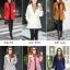 เสื้อโค้ทแฟชั่น Overcoat พร้อมส่ง สีเทา คอปก สุดเท่ห์ แต่งสายคาดเอวด้านหลัง thumbnail 6
