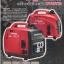 """เครื่องกำเนิดไฟฟ้าระบบอินเวอร์เตอร์ """"HONDA"""" #EU20I ขนาด 2 KVA (Gasoline portable inverter Generator """"Honda"""" #EU20I) thumbnail 2"""