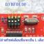 บอร์ดเครื่องส่งวิทยุ FM ใช้ไอซีเบอร์ ฺBH1417F ปรับได้ 14 ช่องความถี่ thumbnail 4
