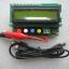 เครื่องวัด LC รุ่น LC100A + สาย USB วัด LC ค่าต่ำได้ thumbnail 3