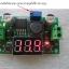 วงจรแปลงไฟลงขนาด 3A ไฟเข้า 4-40V ไฟออก 1.25V-37 V thumbnail 7